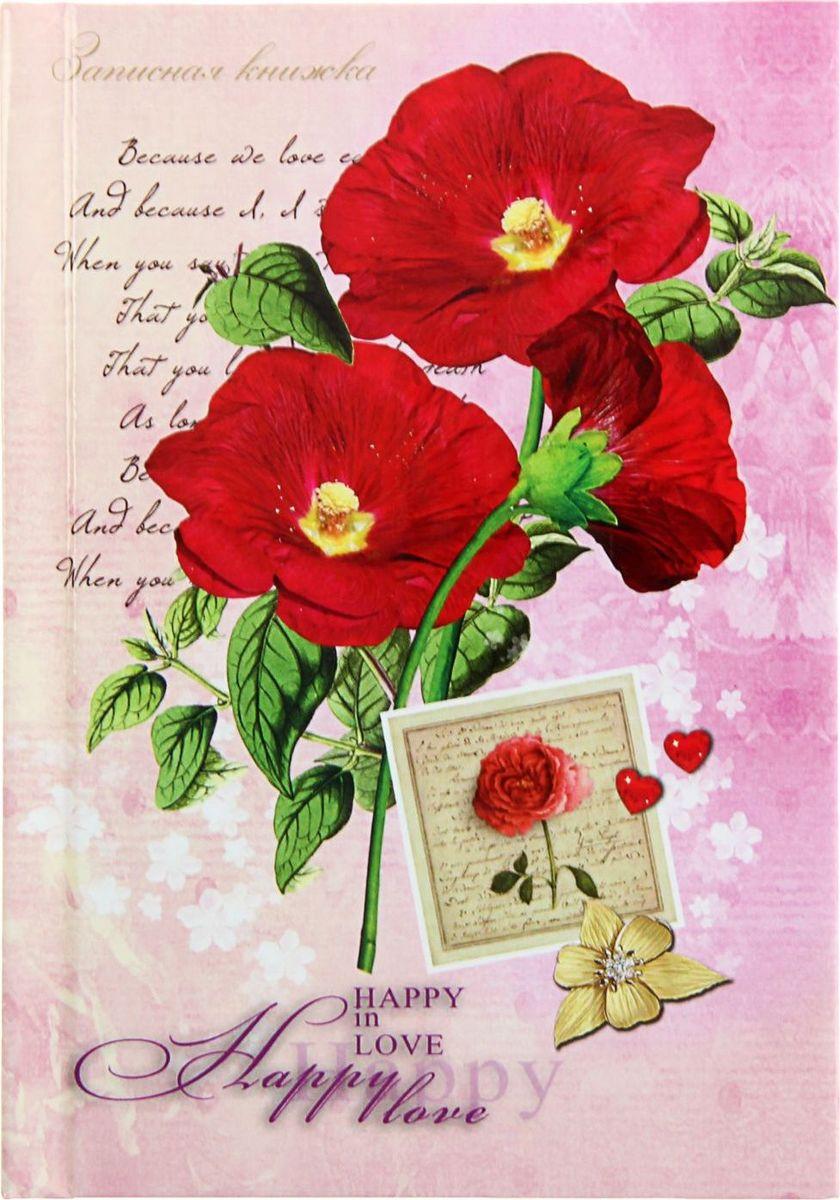 Проф-Пресс Записная книжка Красные цветы 64 листа1191091Записная книжка — компактное и практичное полиграфическое изделие, предназначенное для разного рода записей и заметок.Такой предмет прекрасно подойдёт для фиксации повседневных дел. Это канцелярское изделие отличается красочным оформлением и придётся по душе как взрослому, так и ребёнку. Записная книжка твердая обложка А6, 64 листа Красные цветы, глянцевая ламинация обладает всеми необходимыми характеристиками, чтобы стать вашим полноценным помощником на каждый день.
