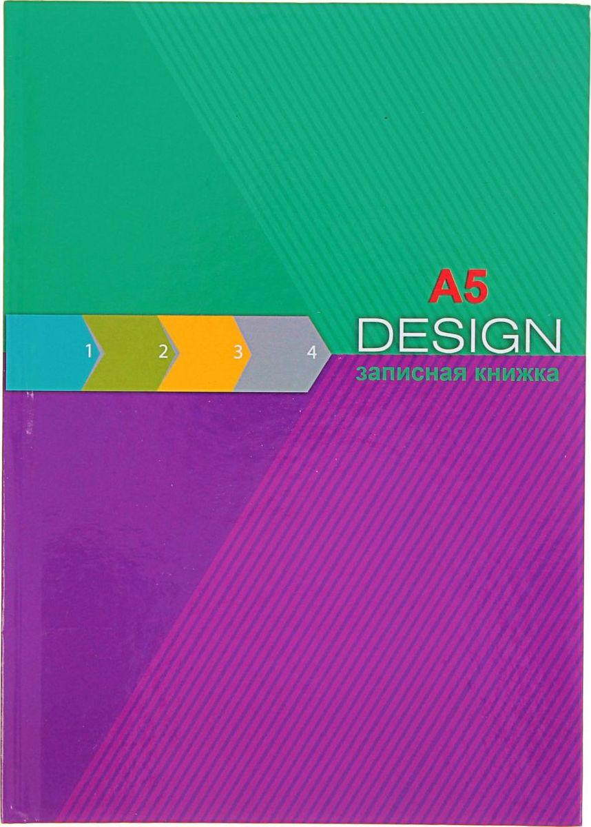 Записная книжка Profit Изумрудно-лиловый дизайн , твердая обложка, 64 листа1211514Записная книжка Изумрудно-лиловый дизайн имеет твердую обложку, глянцевую ламинацию и состоит из 64 листов в клетку, А5 формата. Записная книжка - компактное и практичное полиграфическое изделие, предназначенное для записей и заметок. Такой аксессуар прекрасно подойдёт для фиксации повседневных дел.Это канцелярское изделие отличается красочным оформлением и придётся по душе как взрослому, так и ребёнку.Записная книжка обладает всеми необходимыми характеристиками, чтобы стать вашим полноценным помощником на каждый день.