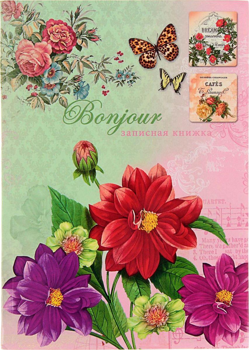 Проф-Пресс Записная книжка Красивые цветочки 80 листов в клетку1211522Записная книжка - компактное и практичное полиграфическое изделие, предназначенное для разного рода записей и заметок.Такой предмет прекрасно подойдет для фиксации повседневных дел. Это канцелярское изделие отличается красочным оформлением и придется по душе как взрослому, так и ребенку. Записная книжка Красивые цветочки формата A5 с твердой обложкой с глянцевой ламинацией обладает всеми необходимыми характеристиками, чтобы стать вашим полноценным помощником на каждый день.Внутренний блок содержит 80 листов в клетку.