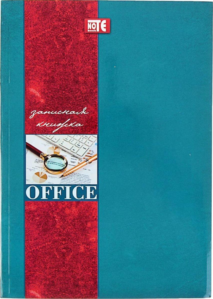 Проф-Пресс Записная книжка Офис 80 листов книги проф пресс постаничная вырубка сказочные принцессы