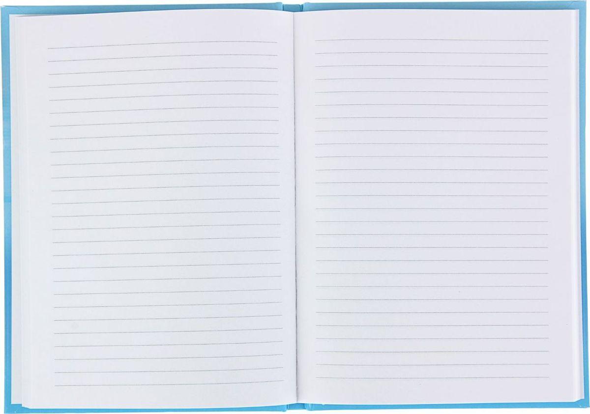 Проф-Пресс Записная книжка Скорость и комфорт 80 листов