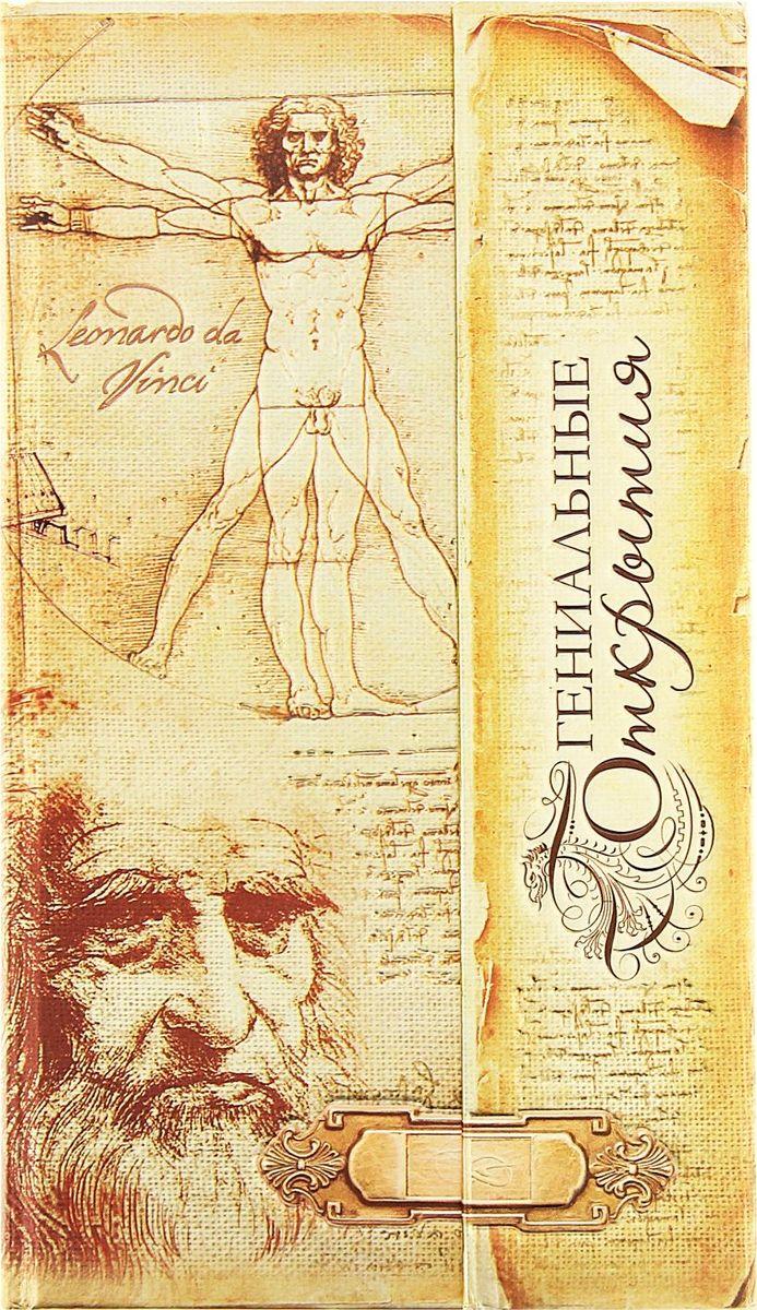 Записная книжка Гениальные открытия 96 листов записная книжка art blanc tissou 8 5х16 см 96 листов