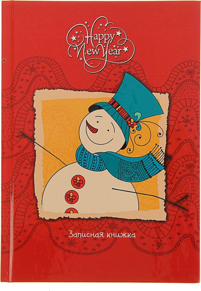 Проф-Пресс Записная книжка Веселый снеговичок 80 листов1639273
