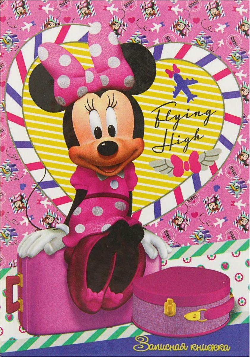Disney Записная книжка Минни Маус-57 64 листа2093451Записная книжка - компактное и практичное полиграфическое изделие, предназначенное для разного рода записей и заметок.Такой предмет прекрасно подойдёт для фиксации повседневных дел.Записная книжка Disney Минни Маус-57 в твердой обложке с глянцевой ламинацией содержит 64 листа в клетку формата А7.