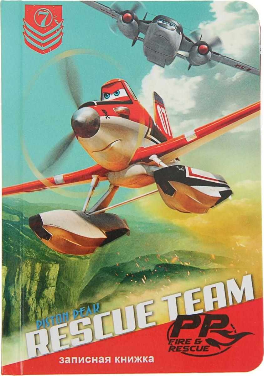 Disney Записная книжка Самолеты Огонь и Вода-72 48 листов disney baby счастливый малыш книжка игрушка