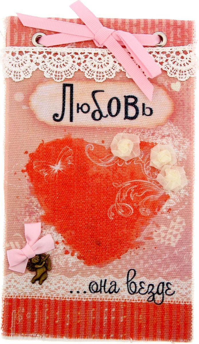 Записная книжка Любовь 70 листов753770Записная книжка Любовь ручной работы содержит внутренний блок из крафтовой бумаги и имеет индивидуальный дизайн с текстильными лентами и декоративными элементами. Фактурная обложка-холст.Стройте планы, записывайте мудрые мысли, сохраняйте важную информацию. Хороший блокнот - половина успеха!