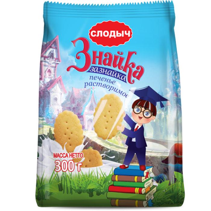 Слодыч Знайка-Зазнайка печенье растворимое, 300 г542Самые любимые и популярные вкусы печенья из детства.