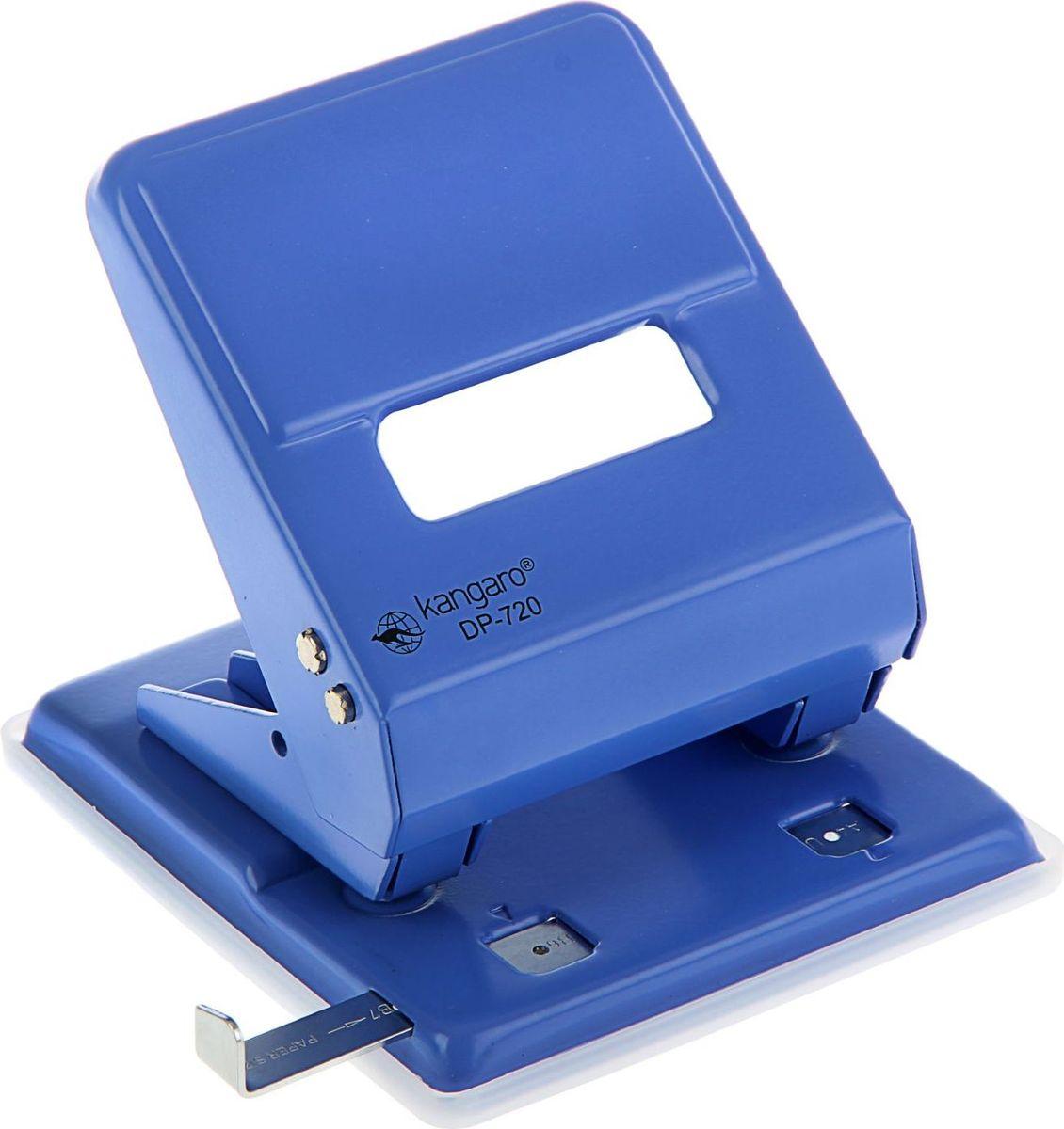 Kangaro Дырокол DP-720 с линейкой на 45 листов цвет синий1744918Удобный и практичный дырокол Kangaro DP-720- незаменимый офисный инструмент. Дырокол в эргономичном корпусе с металлическим механизмом предназначен для одновременной перфорации до 45 листов бумаги. Для удобной работы имеет нескользящее основание и съемный резервуар для обрезков бумаги. Дырокол с линейкой обеспечивает аккуратное и точное пробивание бумаги.