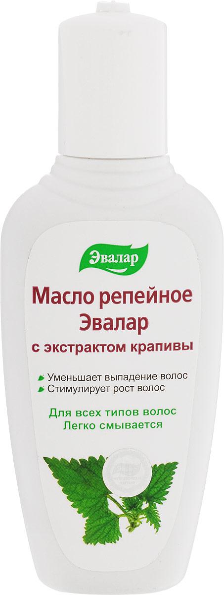 Эвалар Масло репейное с крапивой 100 мл (стимулирует рост волос) масло репейное с крапивой 100мл