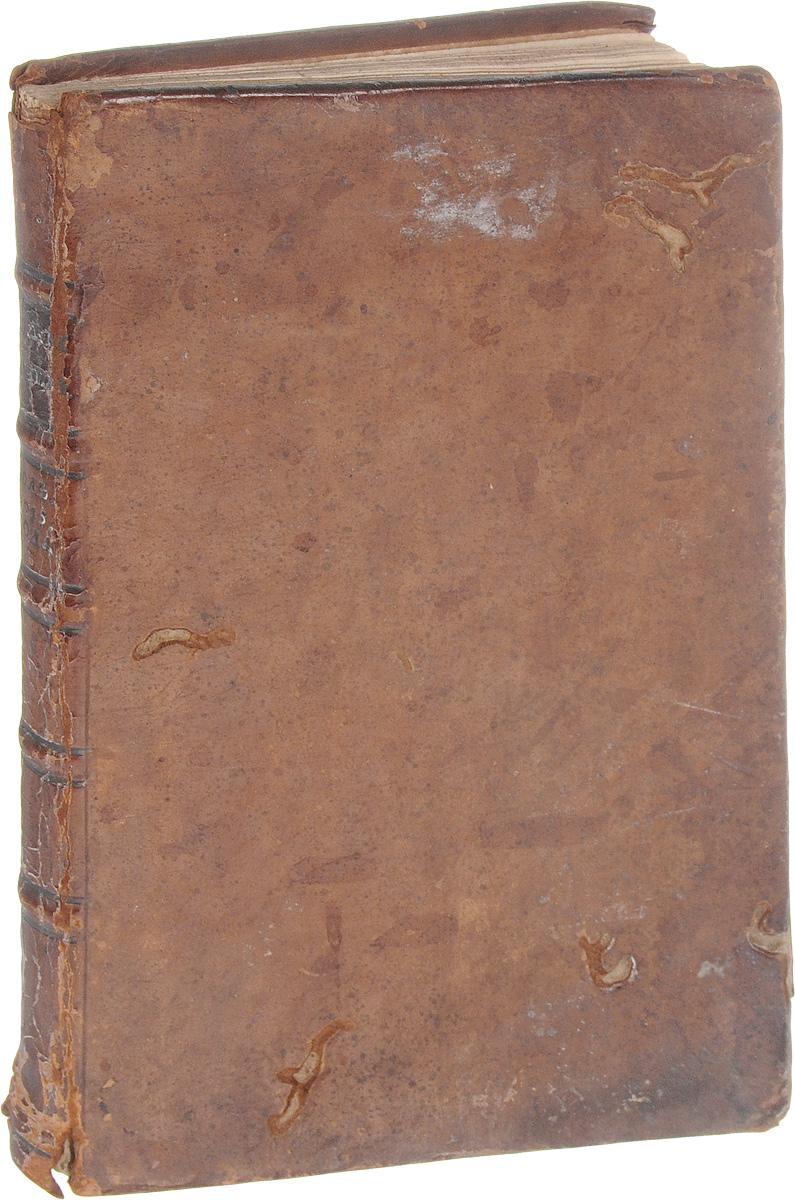 Ежемесячные сочинения к пользе и увеселению служащие. Июль, 1755 год байков в а жибер а в живопись скульптура музыка избранные сочинения в 6 частях часть 3
