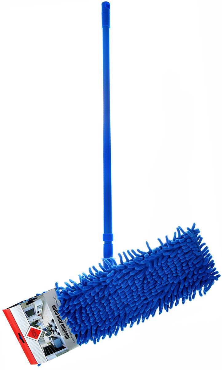 Швабра Home Queen, цвет: синий, 76-123 см68142Швабра Home Queen, выполненная из высококачественного металла, полипропилена и микрофибры, идеально подходит для мытья всех типов напольных поверхностей: паркет, ламинат, линолеум, кафельная плитка. Материал насадки - микрофибра обладает высокой износостойкостью, не царапает поверхности и отлично впитывает влагу. Кроме того, сверхтонкое волокно микрофибры состоит из двух полимеров, соединенных в одну нить. Один из полимеров обладает свойством притягивать жирные и маслянистые вещества, таким образом, масло и жир прилипают непосредственно к волокнам насадки, что позволяет во многих случаях не использовать при уборке чистящие средства. Благодаря своей структуре, насадка отлично моет углы. Телескопический механизм ручки позволяет выбрать необходимую вам длину, а также сэкономить место при хранении. Длина ручки: 76-123 см.Размер насадки: 42 х 14 см.