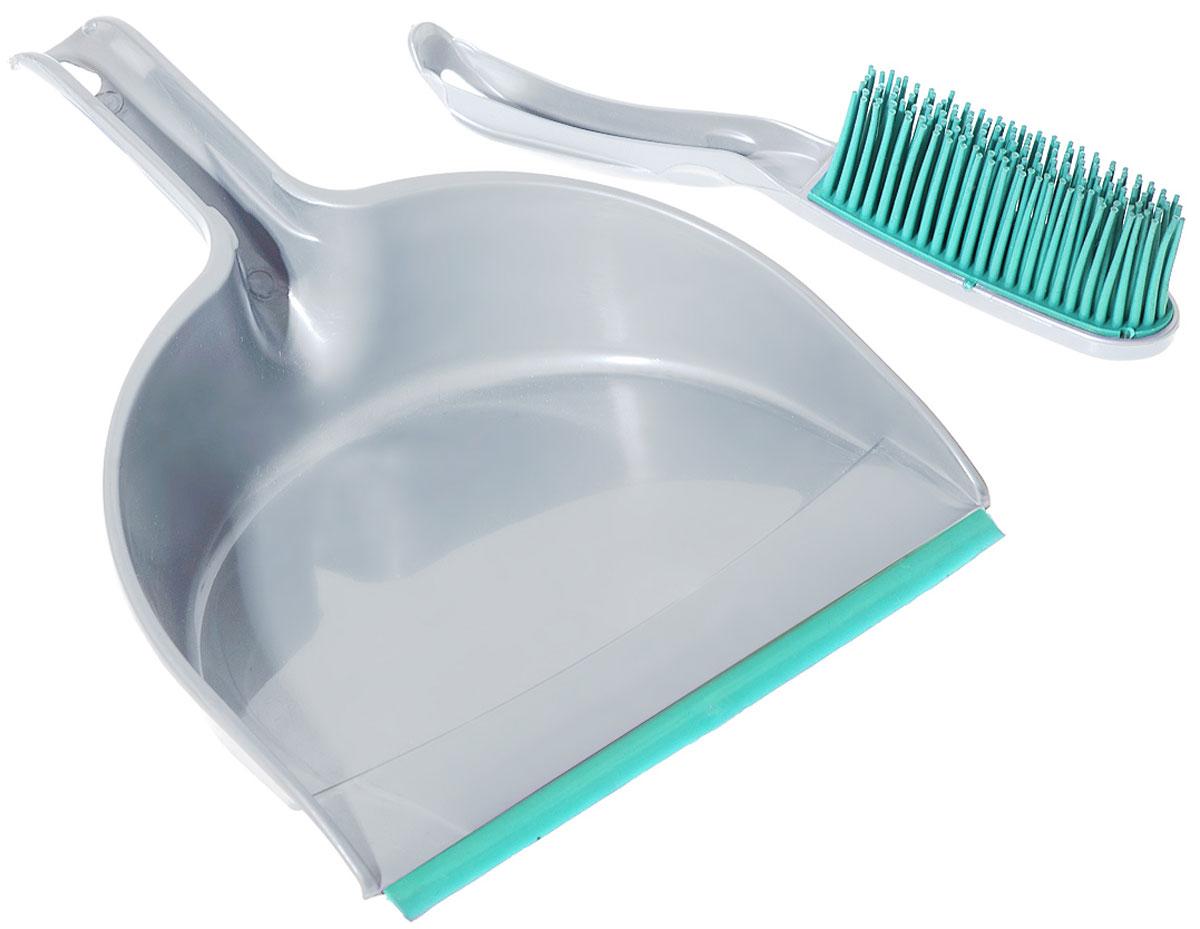 Набор для уборки Youll love, цвет: серый, бирюзовый, 2 предметаR211985Сметка идеально собирает шерсть, пыль, волосы с любой поверхности. Щетина имеет антистатический эффект (не поднимает пыль в воздух). После использования просто промыть водой. Размер: - сметка 27 х 4 см, - совок 22 х 7,5 см.
