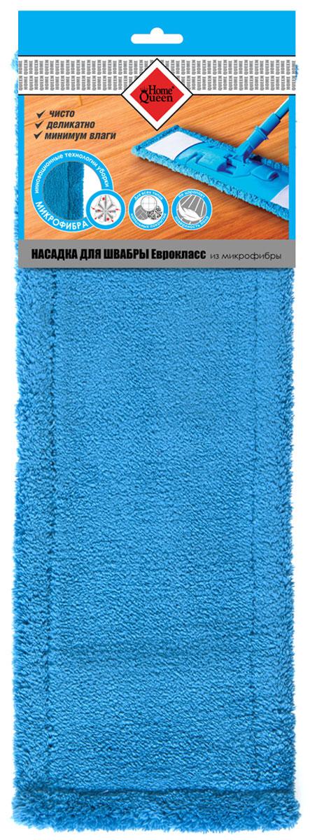 Насадка для швабры HomeQueen Еврокласс. 70057 синий