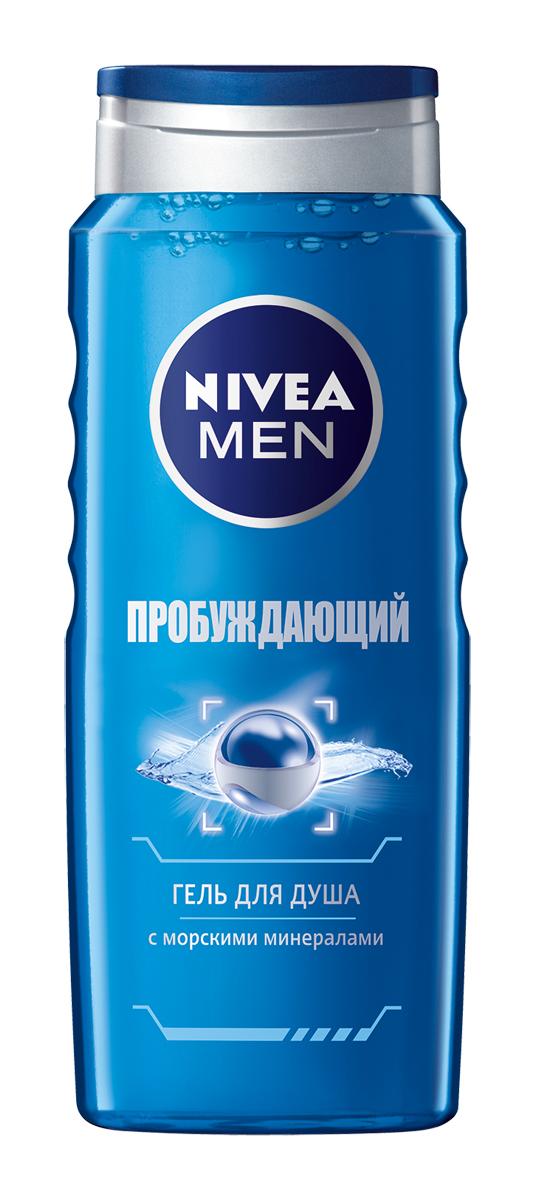 Nivea Гель для душа Пробуждающий, 500мл100131025Ухаживающая формула геля с морскими минералами обеспечивает интенсивное увлажнение, а свежий аромат пробуждает и тонизирует. Большой объём!