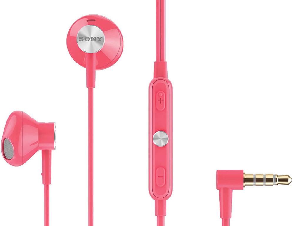 Sony STH30, Pink гарнитура стоимость