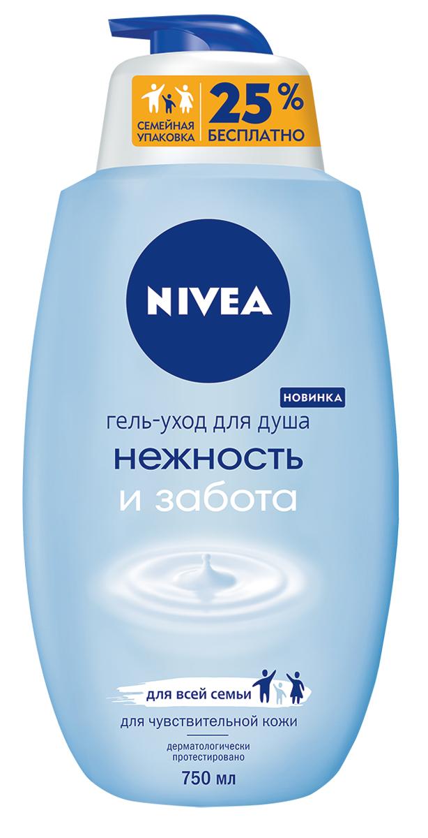 Nivea Гель-уход для душа Нежность и Забота, 750 мл косметика для мамы vitamin гель для душа 5 ягод 650 мл