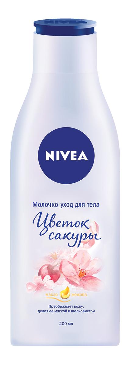 Nivea Молочко-уход для тела Цветок сакуры, 200 мл100155402Хочешь побаловать свою кожу? Попробуй новую линейку по уходу за телом от Nivea - молочко для тела с питательными маслами, изысканным цветочным ароматом и маслом Ши для невероятно нежной кожи.