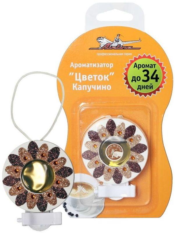 Ароматизатор воздуха Airline