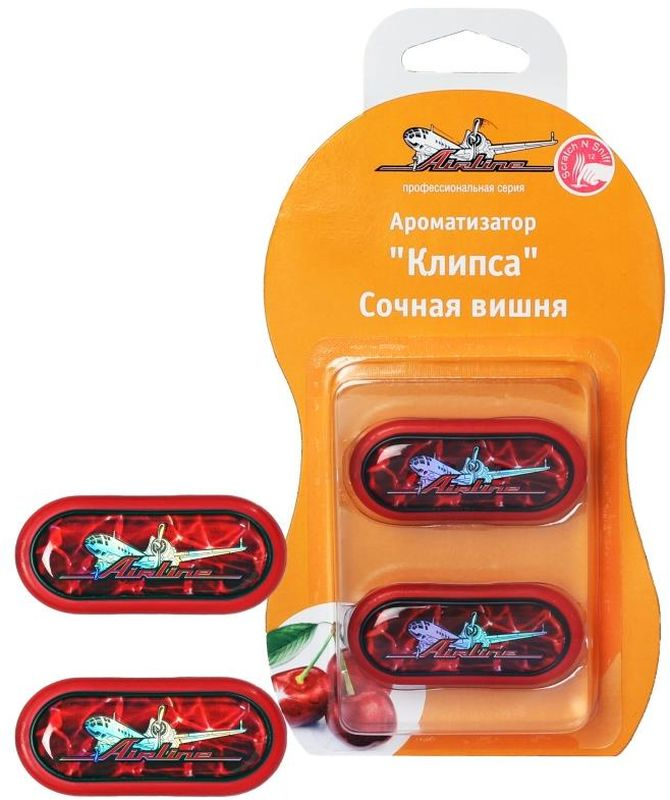 Ароматизатор автомобильный Airline Клипса, на дефлектор, сочная вишня, 2 шт ароматизатор airline арктика лимонная мята af a02 ll