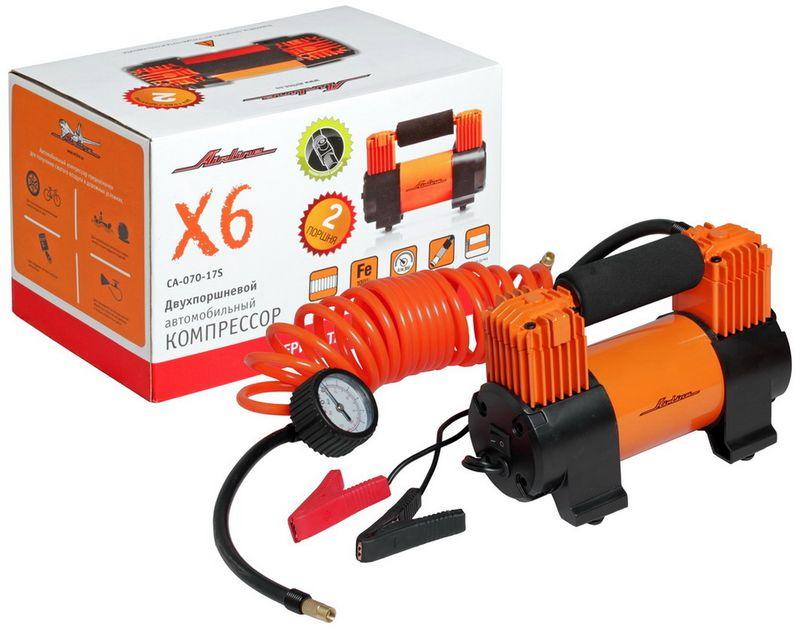 Компрессор автомобильный Airline Standard. X6, цвет: оранжевый, черныйCA-070-17SАвтомобильный компрессор Airline Standard. X6 - это устройство, разработанное по современным технологиям и обладающее увеличенным порогом максимальной мощности. Компрессор функционирует от АКБ и осуществляет работу с помощью двух поршней, изготовленных из металла, как и весь основополагающий механизм устройства. Провода и шланги изделия выполнены из прочной резины с пластиковыми вставками. Преимущества: - Металлический корпус и механизм.- Насос поршневого типа.- Съемный манометр.- Работа от АКБ.- Морозостойкие провода.Производительность: 70 л/мин.Максимальное давление: 10 Атм (кг/см2).Напряжение: 12-13 В.Максимальный ток: 24 А.Время непрерывной работы: до 15 мин.Манометр: съемный.Длина кабеля питания: 3 м.Длина шланга: 5 м.