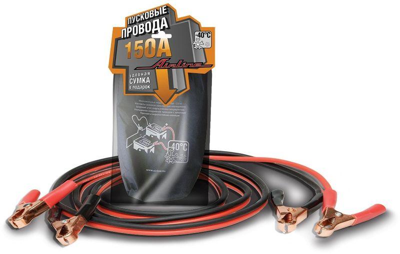 Провода прикуривания Airline, 150 А, 2 мSA-150-03Провода прикуривания Airline имеют специальные крокодилы, которые позволяют дотянутся до аккумулятора в труднодоступных местах автомобиля, а также запускать снегоходы и мотоциклы с разряженной батареей. Благодаря широкому углу захвата, провода с легкостью крепятся на любой тип клемм аккумулятора. Провод и зажимы полностью заизолированы с нерабочей стороны, что исключает риск случайного замыкания контактов и вывода из строя электронной системы автомобиля.Длинна: 2 м.Напряжение: 12 B.Сила тока: 150 А.Количество жил в проводе: 75 шт.Диаметр провода: 6 мм.