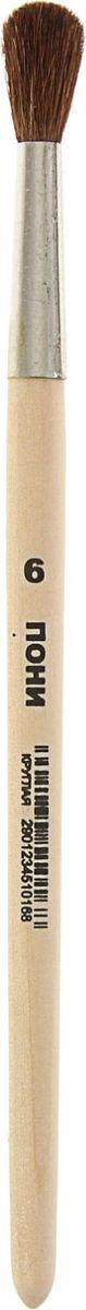 Кисть из волоса пони круглая № 61461428Художник - натура творческая и требовательная. Особенно это касается выбора инструментов для создания своих шедевров.Круглая кисть № 6 позволяет создавать на белом листе удивительные картины и образы. Она выполнена из волоса пони. Изделие имеет среднюю деревянную ручку и металлическую обойму.Инструмент поможет вам творить и вдохновит на создание новых шедевров!