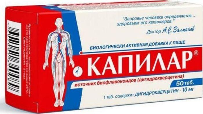 БАД Капилар, 50 таблеток14568Капилар содержит натуральные растительные компоненты (флавоноиды - гинкго билоба, пикногинол - кора ландской сосны, дигидрокверцетин - сибирская лиственница). Содержание дигидрокверцетина - 10, 0±1, 0 мг/табл. Капилар - биологически активная добавка к пище, изготовленная из сибирской лиственницы, действующим началом которой является биофлавоноид дигидрокверцетин. Это сильный антиоксидант, действие которого выше, чем у витаминов А, С и Е. Обладает сосудорегулирующим действием на всю сосудистую систему: артери. Перед применением рекомендуется проконсультироваться с врачом. Капилар способствует: -Улучшению функционального состояния сердечно-сосудистой системы.-Поддержанию артериального давления в норме в составе комплексной терапии.-Снижению частоты возникновения головных болей и головокружений.-Повышению устойчивости к физической нагрузке и улучшению самочувствия у лиц, склонных к повышению давления.Сфера применения: кардиология, лечение и профилактика гипертонической болезни.