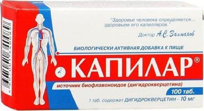 Капилар, 100 таблеток х 0,25 г14722В состав препарата Капилар входит биофлавоноид лиственницы сибирской - дигидрокверцетин. Капилар, содержащий дигидрокверцетин, обладает выраженным антиоксидантным эффектом, защищает мембраны клеток от повреждающего действия свободных радикалов. Капилар улучшает работу капилляров, восстанавливает микроциркуляцию крови во всем организме, нормализует обмен веществ на клеточном уровне. Капилар способствует повышению уровня полезного холестерина (холестерин высокой плотности) и уменьшению вязкости крови.Товар не является лекарственным средством. Товар не рекомендован для лиц младше 18 лет. Могут быть противопоказания и следует предварительно проконсультироваться со специалистом. Товар сертифицирован.