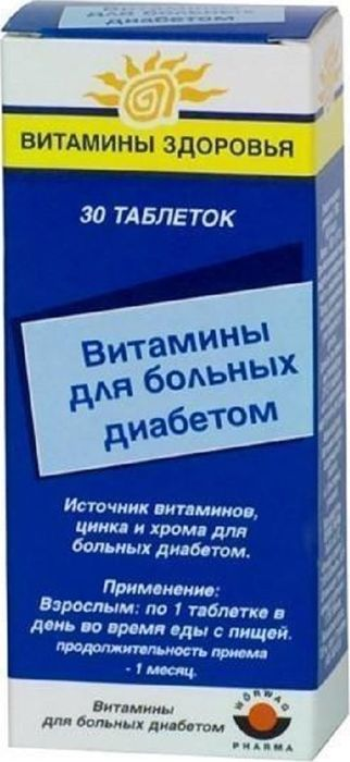 Витамины для больных диабетом, 30 таблеток16212Витамины для больных диабетом применяют для профилактики и лечения гиповитаминозов, особенно у пациентов, страдающих сахарным диабетом. Витаминно-минеральный комплекс, состоящий из 11 жизненно важных витаминов и 2 микроэлементов (цинк и хром), разработан специально для пациентов, страдающих сахарным диабетом. Необходим в качестве дополнительного источника витаминов, цинка и хрома для устранения их дефицита в организме при сахарном диабете. Сфера применения: витаминология, диабетическое.