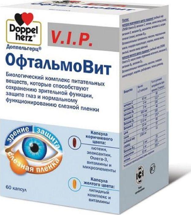 Доппельгерц V.I.P. ОфтальмоВит, 60 капсул210709Биологический комплекс питательных веществ, которые способствуют сохранению зрительной функции, защите глаз и нормальному функционированию слезной пленки. Слезная пленка – это увлажняющий и защитный слой на поверхности роговицы. Состоит из слезы и секрета желез век, предохраняет роговицу от высыхания и внешних воздействий, улучшает оптические свойства глаза. При нарушении состава слезной пленки появляется чувство дискомфорта в глазу, повышается утомляемость при зрительной нагрузке и чувствительность глаз к яркому свету, ветру и другим воздействиям внешней среды. Сфера применения: Витаминология. Товар сертифицирован.