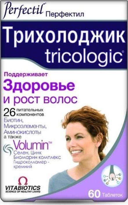 Перфектил Трихолоджик, 60 таблеток214837Комплекс витаминов для волос Перфектил Трихолоджик способен обеспечивать достаточное питание волосяного покрова, кожи и ногтей.Медь обеспечивает нормальную пигментацию волос, аминокислоты, селен, цинк и биотин принимают непосредственное участие в обменных процессах внутри луковицы и самого волоса. Витамин С и ниацин отвечают за выработку коллагена и поддержание молодости и здоровья кожи.Товар не является лекарственным средством. Товар не рекомендован для лиц младше 18 лет. Могут быть противопоказания и следует предварительно проконсультироваться со специалистом. Товар сертифицирован.