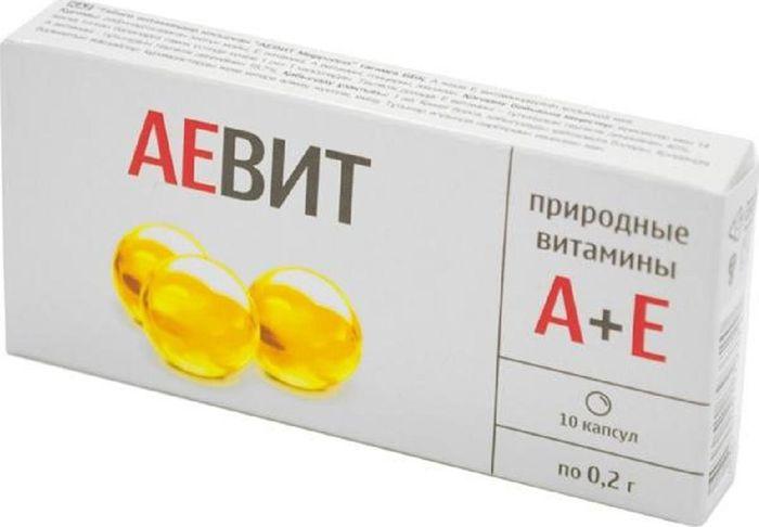 Аевит Мирролла с природными витаминами капсулы №10 арбидол 100мг 10 капсулы
