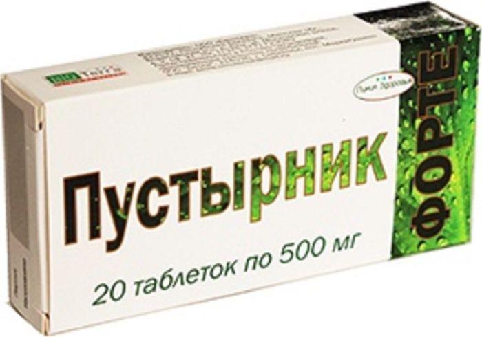 Пустырник форте таблетки 500 мг №20222484Биологически активная добавка к пище. Рекомендуется в качестве дополнительного источника витамина С (кислоты аскорбиновой) и флавоноидов; для поддержания функций нервоной и сердечно-сосудистой систем. Рекомендации по применению: Принимать взрослым по 1-2 таблетки 3 раза в сутки во время еды. Курс приема 2 недели.