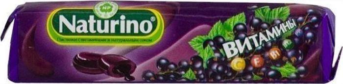 Пастилки Naturino, с витаминами и натуральным соком, черная смородина, 8 шт23351Пастилки Naturino - биологически активная добавка к пище, содержащая натуральный сок и витамины. Подходит для детей от 2-х лет и взрослых. Содержит 8 витаминов: В1, В2, В5, В9, В12, С, Е, Н.Сфера применения: диетология, макро- и микроэлементы.Уважаемые клиенты! Обращаем ваше внимание на то, что упаковка может иметь несколько видов дизайна. Поставка осуществляется в зависимости от наличия на складе.