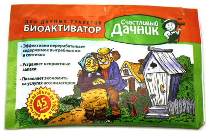 """Биоактиватор для дачных туалетов """"Счастливый дачник"""", 45 г"""