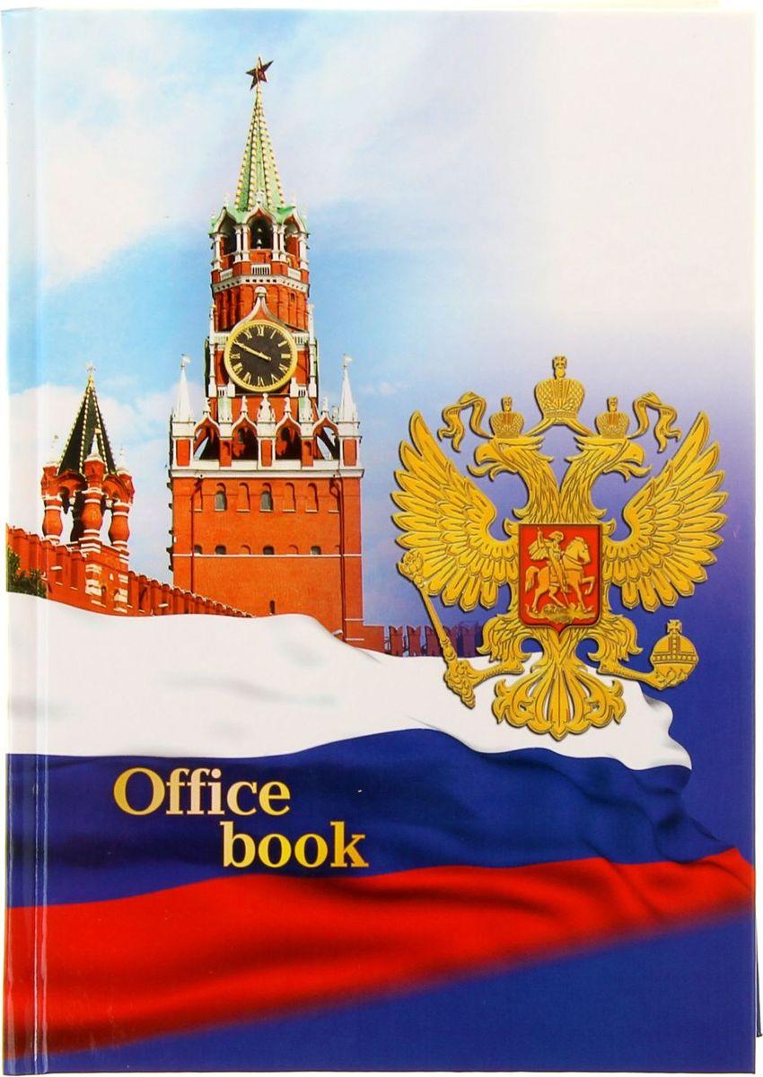 Бриз Тетрадь Символ России 160 листов в клетку1138902