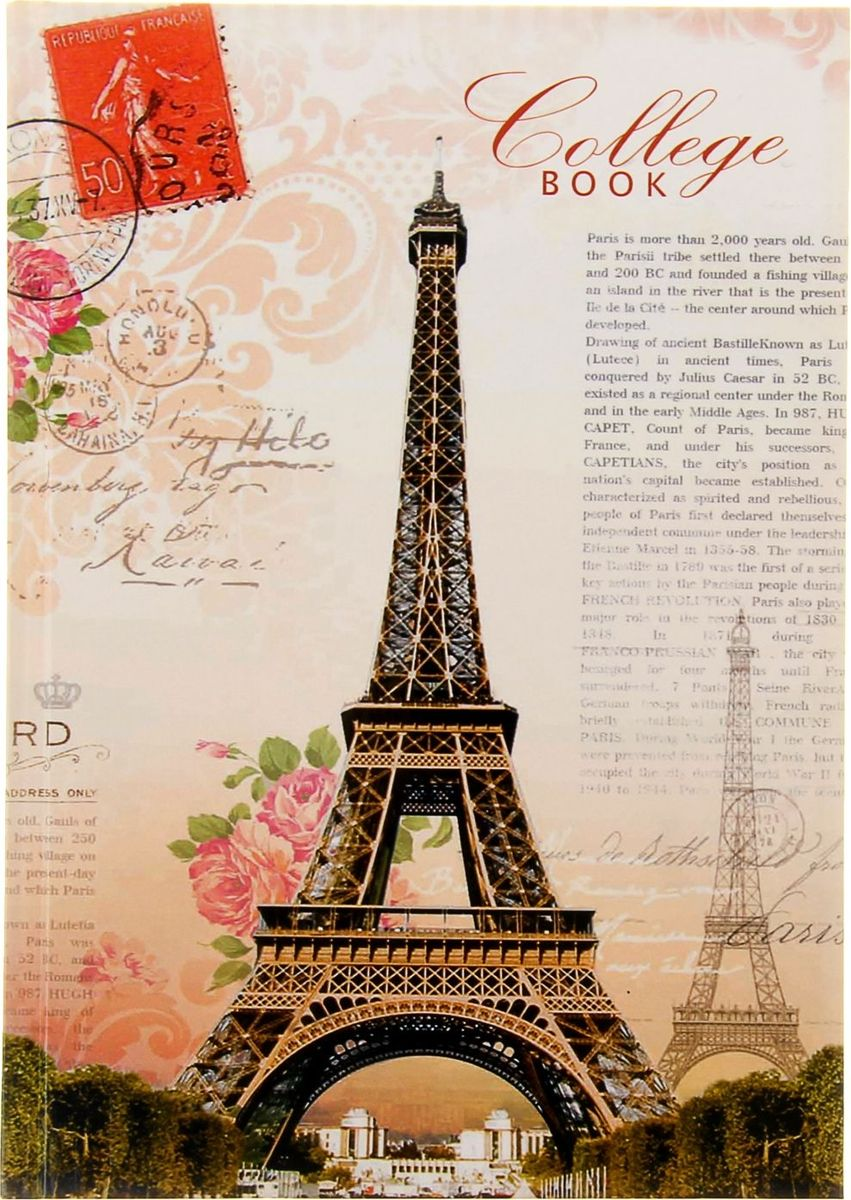 Бриз Тетрадь Париж 160 листов в клетку