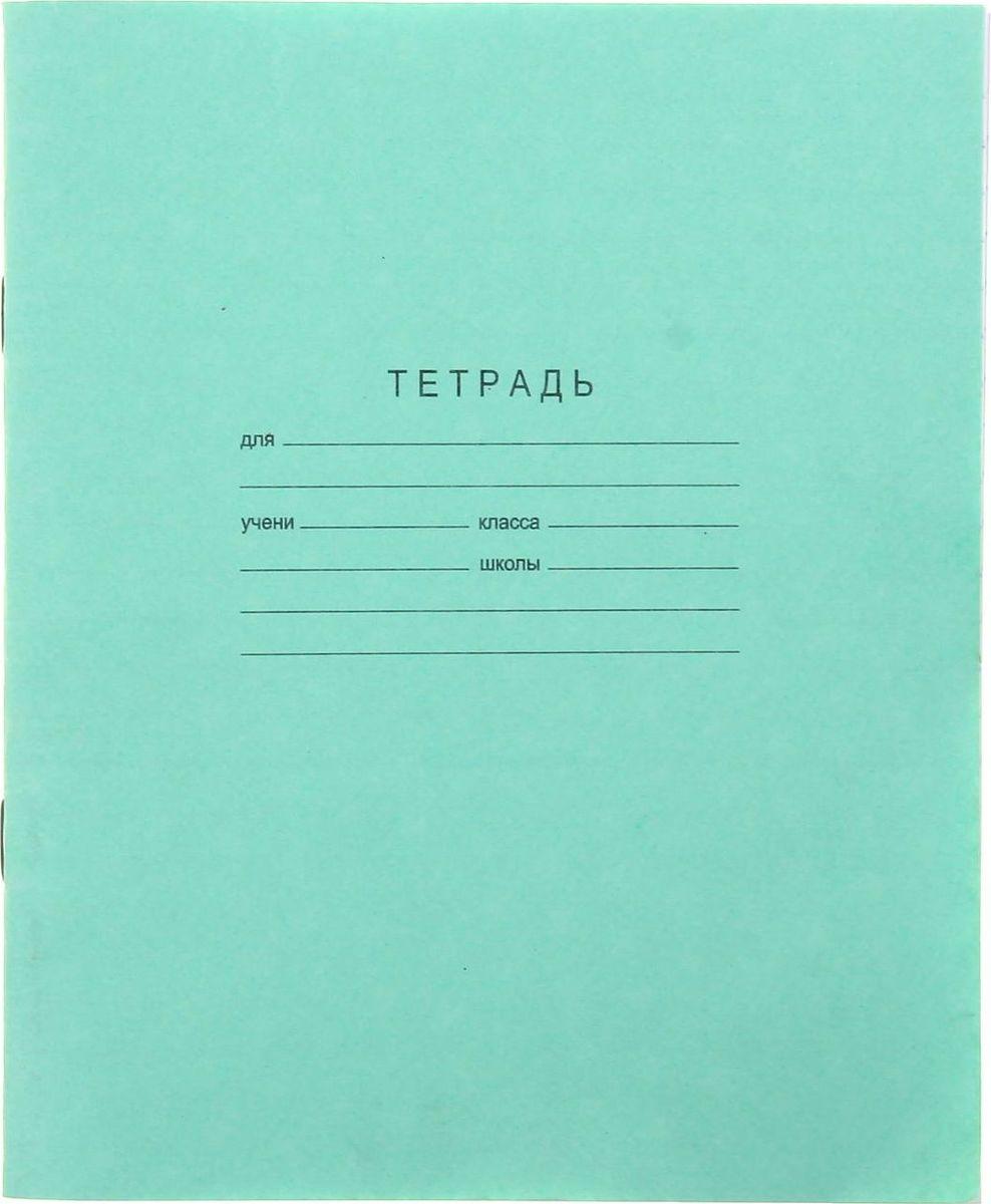 КПК Тетрадь 24 листа в линейку цвет зеленый1160815Тетрадь КПК идеально подойдет для занятий любому школьнику.Обложка, выполненная из бумаги зеленого цвета, сохранит тетрадь в аккуратном состоянии на протяжении всего времени использования. Внутренний блок состоит из 24 листов белой бумаги в голубую линейку с полями. На задней обложке тетради представлены прописные буквы русского алфавита.Изделие отличается качеством внутреннего блока, который полностью соответствует нормам и необходимым параметрам для школьной продукции.Пусть ваш ребенок получает только хорошие оценки в любимых тетрадях с зеленой обложкой!