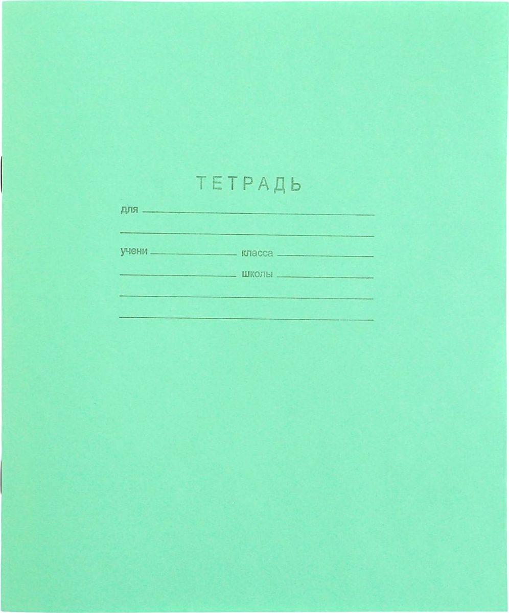 КПК Тетрадь 18 листов в линейку цвет зеленый 11705621170562Тетрадь КПК идеально подойдет для занятий любому школьнику.Обложка, выполненная из бумаги зеленого цвета, сохранит тетрадь в аккуратном состоянии на протяжении всего времени использования. Внутренний блок состоит из 18 листов белой бумаги в голубую линейку с полями. На задней обложке тетради представлены прописные буквы русского алфавита.Изделие отличается качеством внутреннего блока, который полностью соответствует нормам и необходимым параметрам для школьной продукции.Пусть ваш ребенок получает только хорошие оценки в любимых тетрадях с зеленой обложкой!