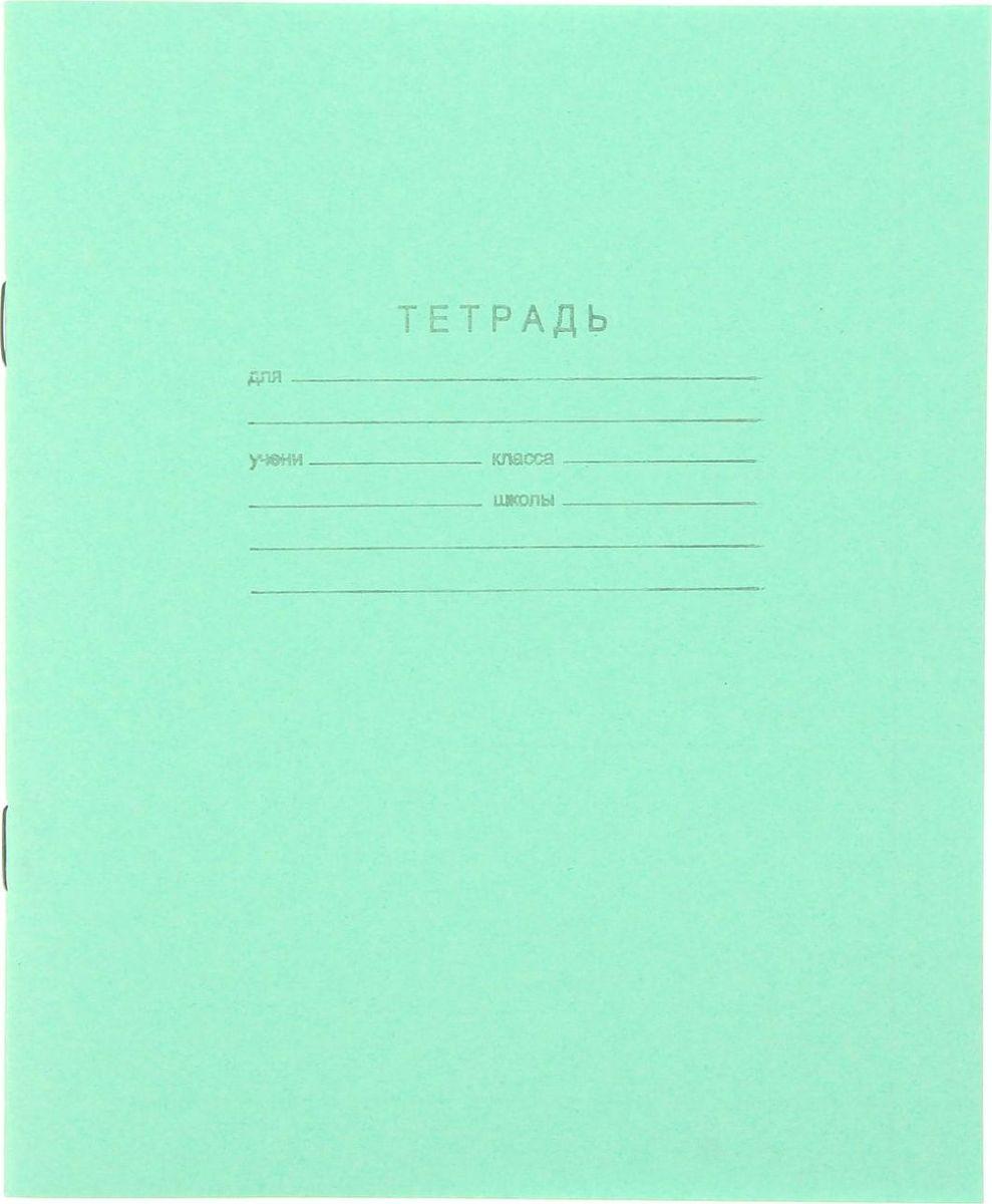 КПК Тетрадь 12 листов в клетку цвет зеленый 11910271191027Тетрадь КПК идеально подойдет для занятий любому школьнику.Обложка, выполненная из картона зеленого цвета, сохранит тетрадь в аккуратном состоянии на протяжении всего времени использования. Внутренний блок состоит из 12 листов белой бумаги в голубую клетку с полями. На задней обложке тетради представлены таблица умножения, меры длины, площади, объема и массы.Изделие отличается качеством внутреннего блока, который полностью соответствует нормам и необходимым параметрам для школьной продукции.Пусть ваш ребенок получает только хорошие оценки в любимых тетрадях с зеленой обложкой!Плотность: 58-63 г/м2.Белизна: 65%.
