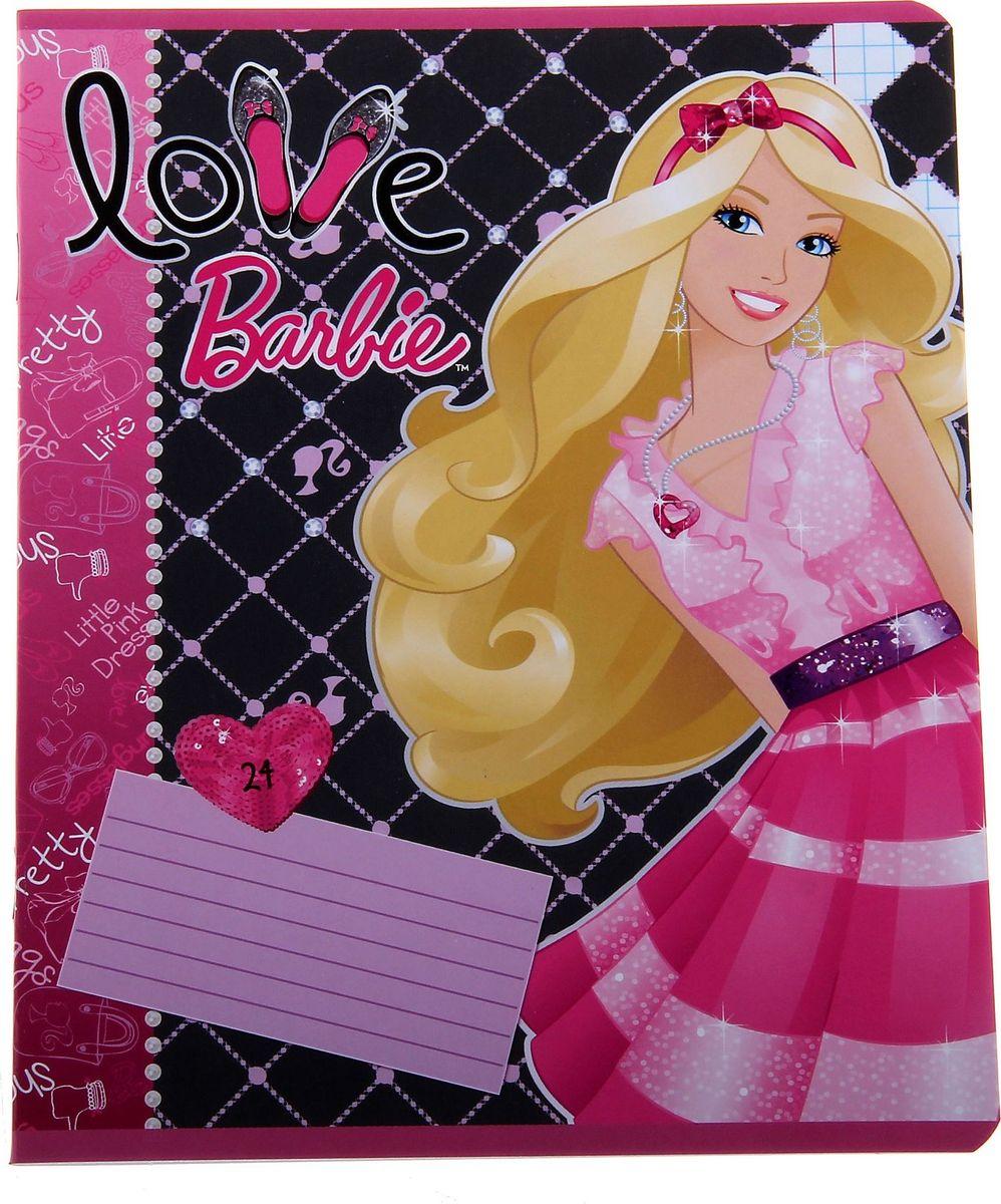 Barbie Тетрадь 24 листа в клетку цвет розовый малиновый152225Тетрадь Barbie с красочным дизайном предназначена для младших школьниц.Обложка тетради выполнена из картона с закругленными углами и оформлена изображением красавицы Барби.Внутренний блок на двух металлических скрепках состоит из 24 листов плотной белой бумаги, разлинованных в клетку с полями.Барби – кумир всех маленьких леди, ваша малышка будет делать уроки в такой тетради с гордостью и удовольствием.