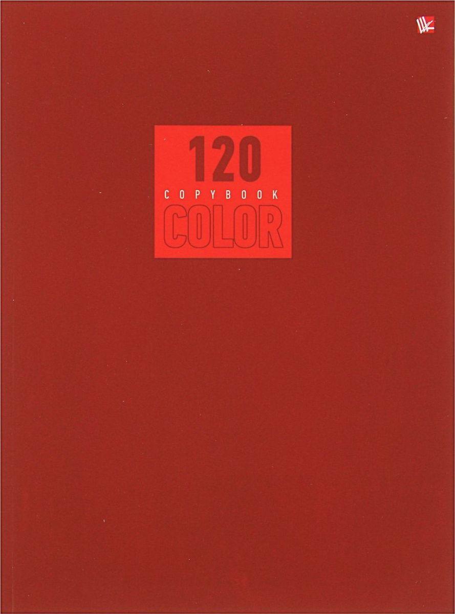 цены Эксмо Тетрадь Стиль и цвет 120 листов в клетку цвет красный