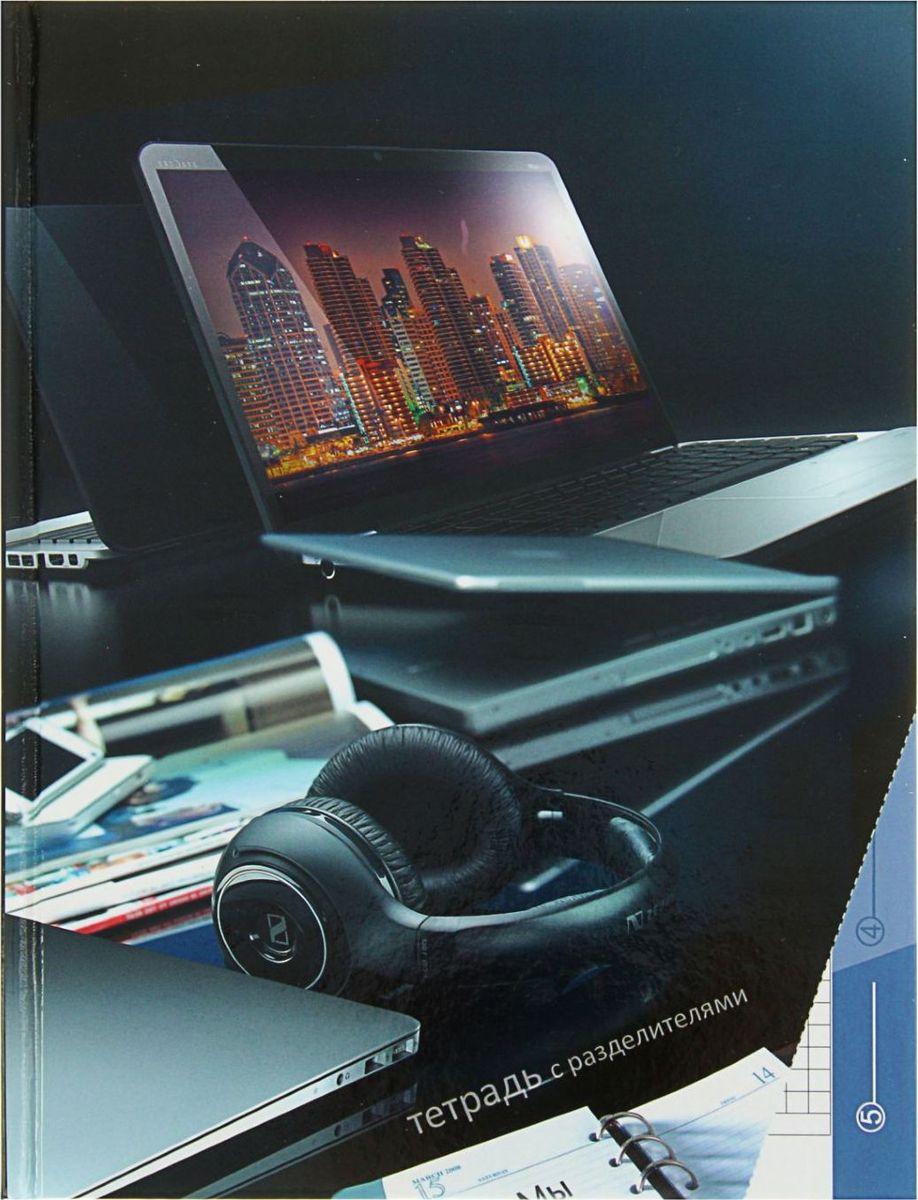 Апплика Тетрадь Ноутбук 80 листов в клетку2044518
