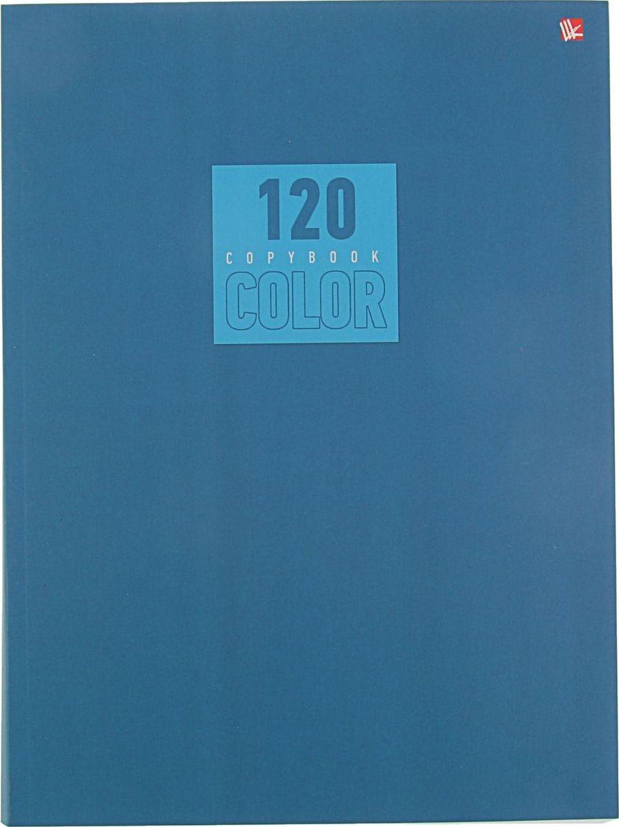 Эксмо Тетрадь Стиль и цвет 120 листов в клетку цвет синий книги эксмо сыны анархии братва