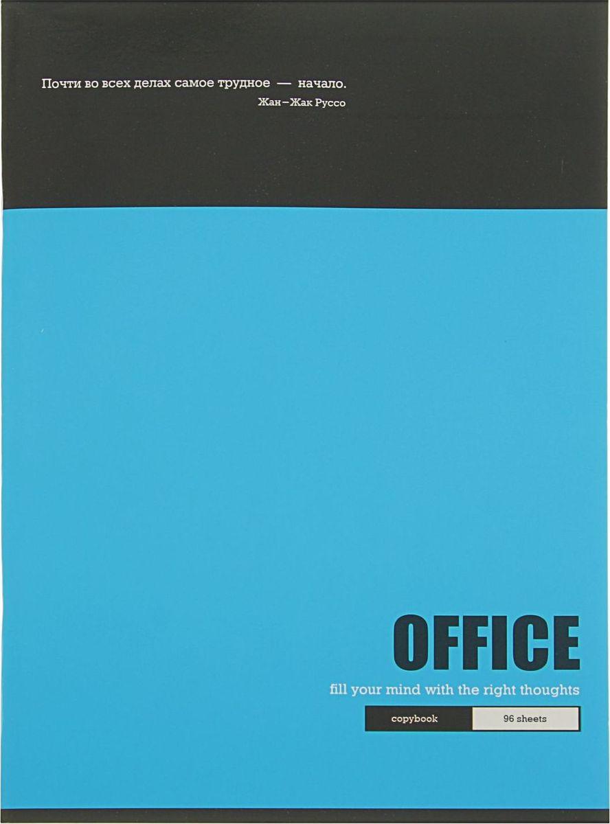 BG Тетрадь Office Motivators 96 листов в клетку2304404