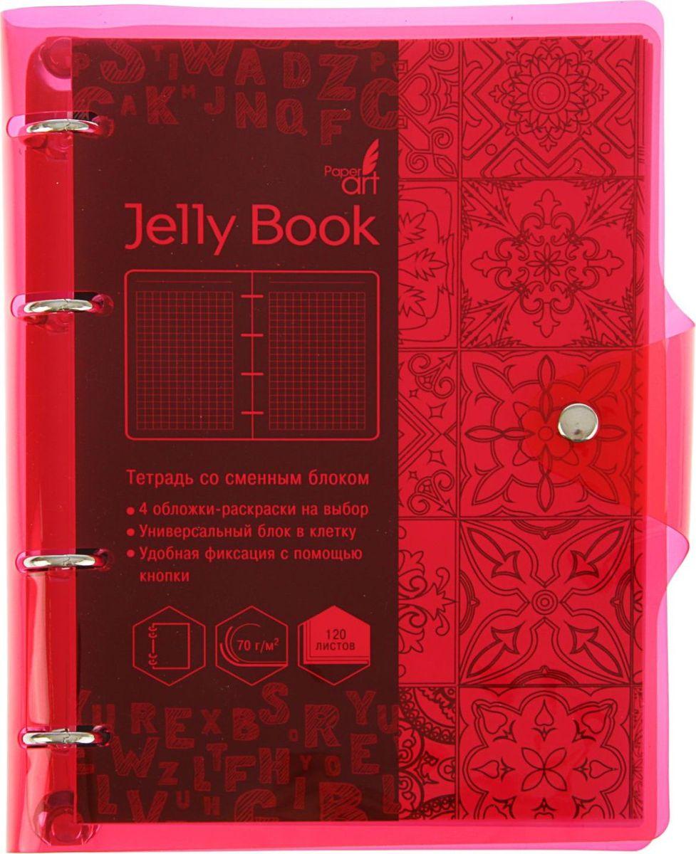 Эксмо Тетрадь на кольцах Jelly Book 120 листов в клетку цвет красный тетрадь flowers 120 листов на кольцах n813