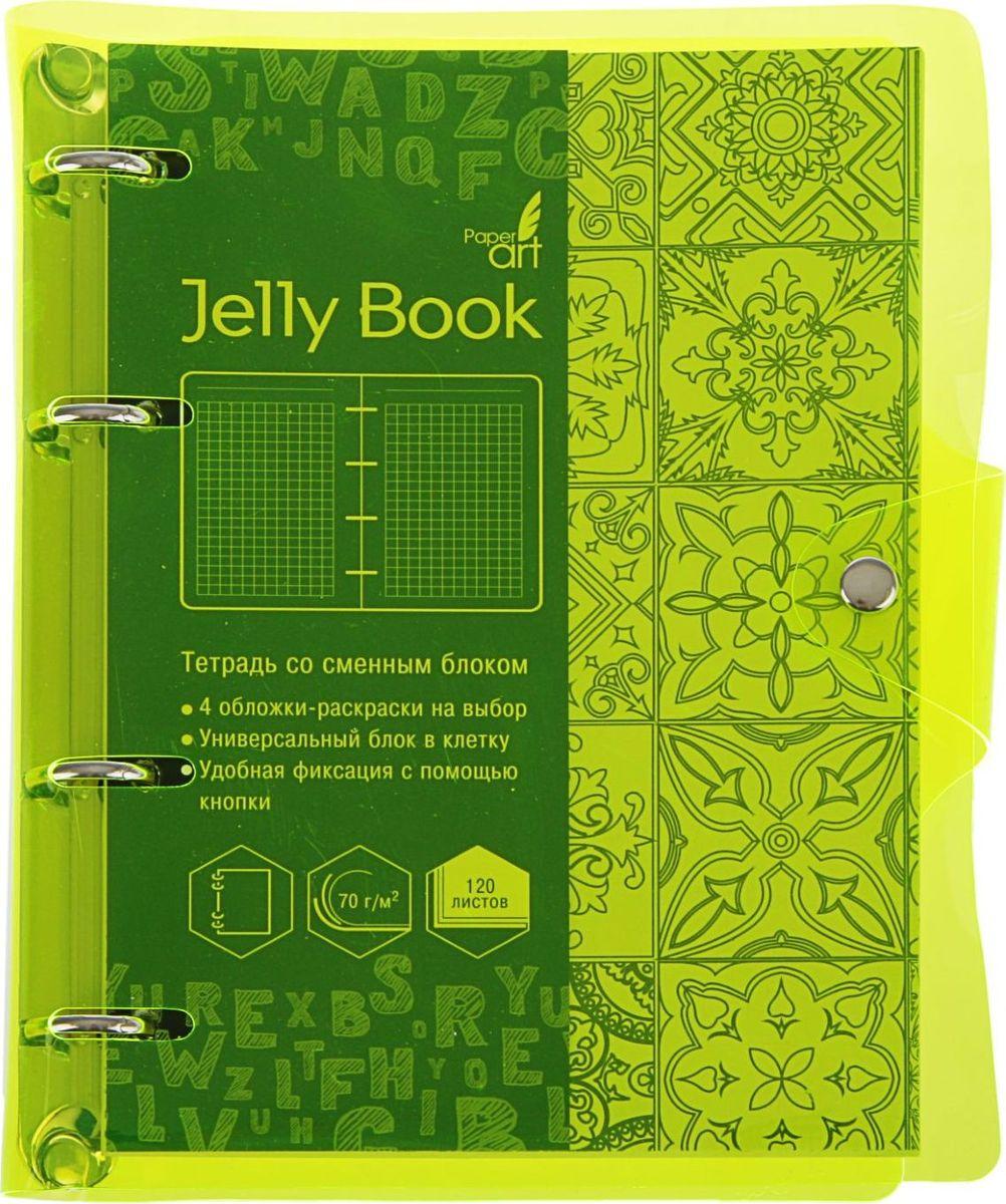 Эксмо Тетрадь на кольцах Jelly Book 120 листов в клетку цвет салатовый