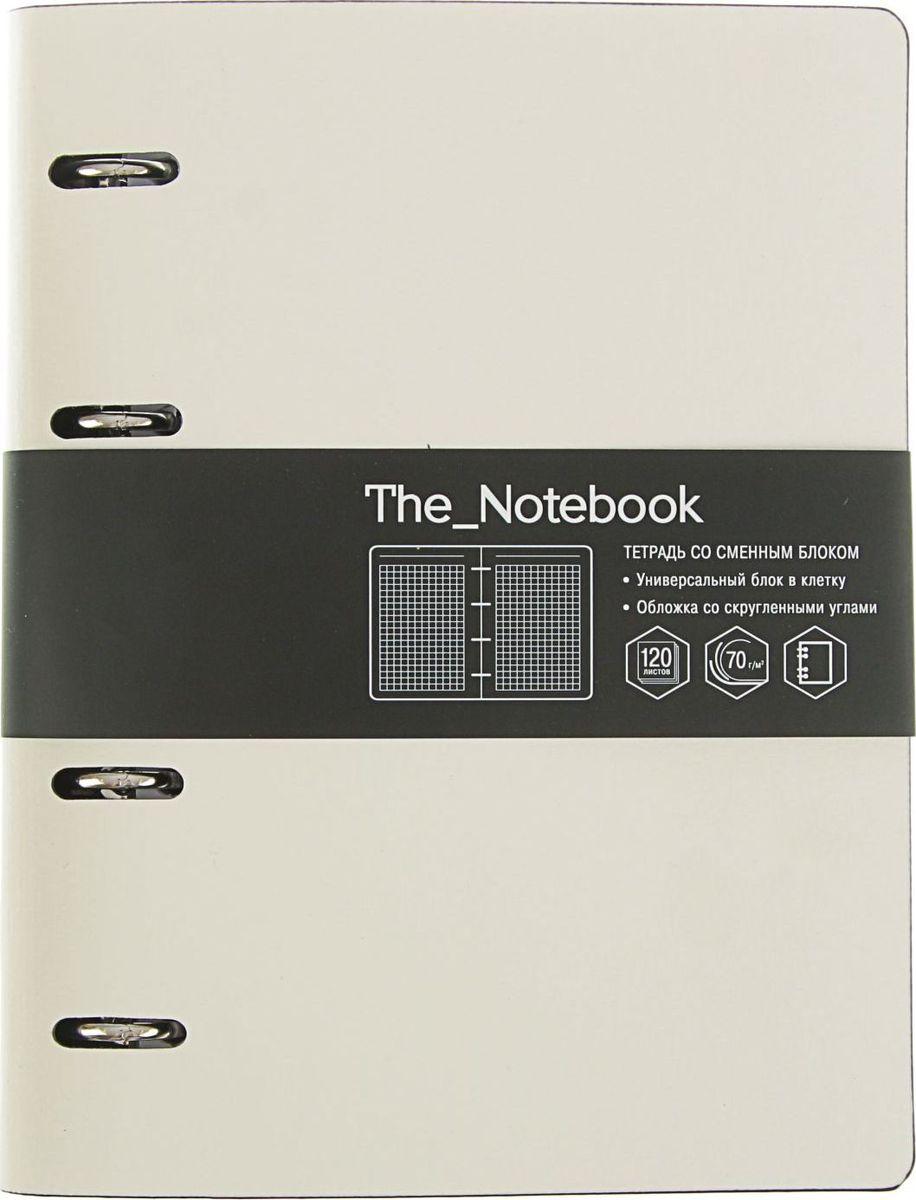 Эксмо Тетрадь на кольцах The Notebook 120 листов в клетку цвет белый2334222Тетрадь на кольцах Эксмо The Notebook в интегральном переплете подойдет для хранения важных записей по учебе, работе или для повседневных заметок.Обложка выполнена из искусственной кожи. Внутренний блок состоит из 120 листов качественной белой бумаги. Стандартная линовка в серую клетку без полей.Листы в блоке крепятся на четырех металлических кольцах.