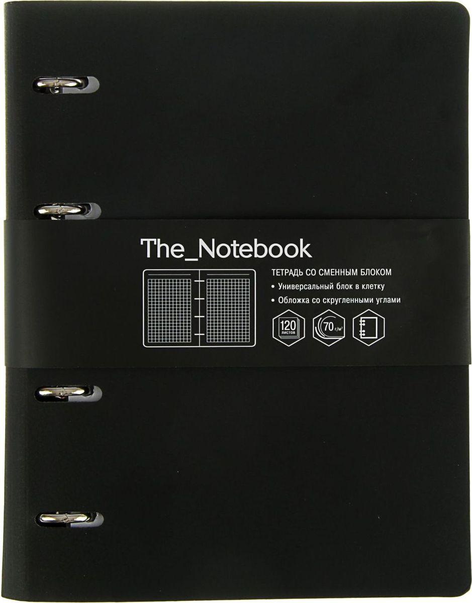 Эксмо Тетрадь на кольцах The Notebook 120 листов в клетку цвет черный2334224Тетрадь на кольцах А5, 120 листов The Notebook Чёрный поможет организовать ваше рабочее пространство и время. Востребованные предметы в удобной упаковке будут всегда под рукой в нужный момент.Изделия данной категории необходимы любому человеку независимо от рода его деятельности. У нас представлен широкий ассортимент товаров для учеников, студентов, офисных сотрудников и руководителей, а также товары для творчества.