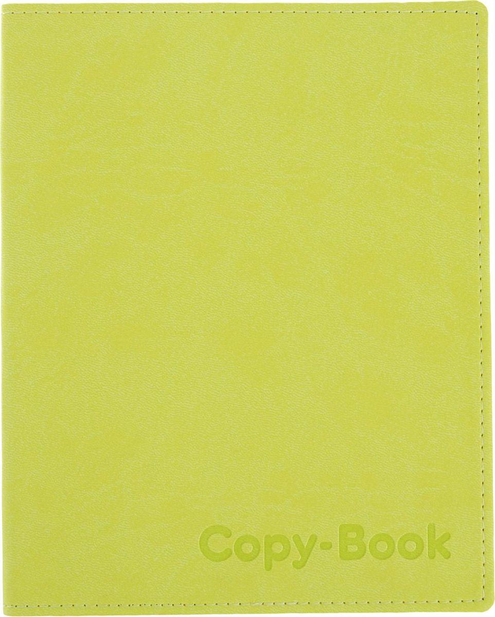 Бриз Тетрадь Vivella 80 листов в клетку цвет лимонный2346066Тетрадь Бриз Vivella отлично подойдет для занятий студенту.Яркая обложка желтого цвета с закругленными углами, выполненная из искусственной кожи, позволит сохранить тетрадь в аккуратном состоянии на протяжении всего времени использования.Внутренний блок тетради, соединенный скрепками, состоит из 80 листов белой бумаги в голубую клетку без полей.